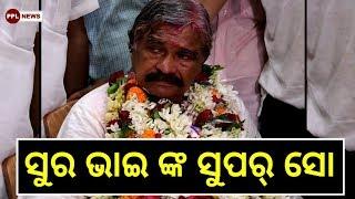 Sr. Congress Leader Sura Routray rally-ବିପୁଳ ଜନ ସମର୍ଥନ ରେ ଜିତିବା ଆଶା-PPL News Odia-Bhubaneswar