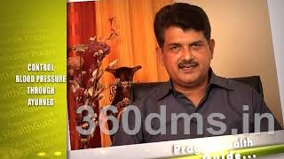 Tips To Control Blood Pressure Through Ayurveda | Must Watch