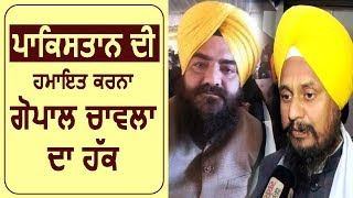 Exclusive Interview- Jathedar Giani Harpreet Singh ने सुनिए कैसे सुधरेंगे Pakistan के साथ Relation