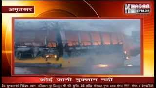 Fire In School Bus At Amritsar