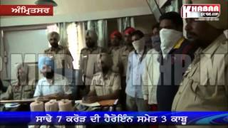 Heroine Recoverd By Tarntaran Police