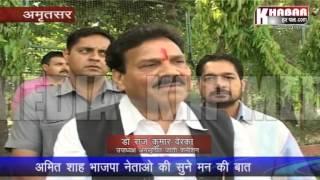 Dr Raj Kumar Verka Reaction About Moga Orbit Bus Incident