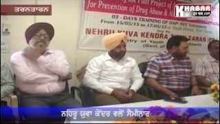 Nehru Yuva Kender OrganizedSeminar On Drugs..........