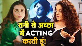 Kangana Ranaut Slams Rani Mukerjis Acting Skills!