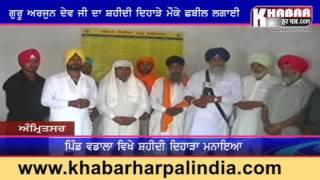 Shahidi Divsh Celebrate At Baba Jiwan Singh Guruduara Wadala Khurd Amritsar