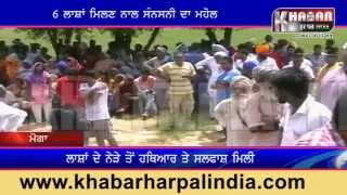 Six Sikh person found dead in Home at Moga