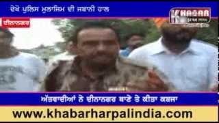 Gurdaspur: Dinanagar Live By Police Man