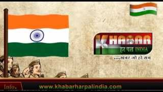 Happy Independence Day 2015 From Khabar Har Pal India