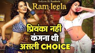 Kangana Ranaut Was The First Choice For RAM LEELA Song And Not Priyanka Chopra