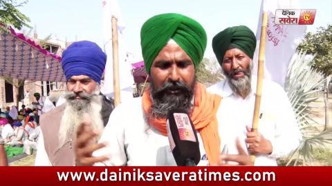 Amritsar में Farmers ने Navjot Singh Sidhu की कोठी का किया घेराव