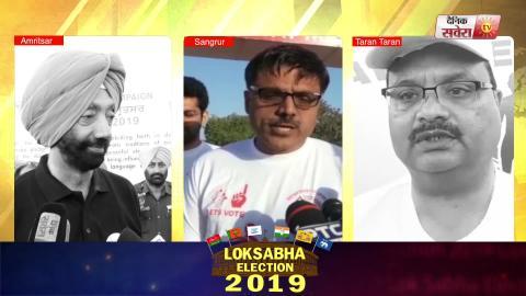 Amritsar, Tarn Taran और Sangrur में Marathon के ज़रिए Voters को किया गया उत्साहित
