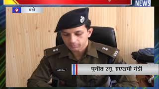 बाबा ने डंडे से पीटकर मार डाला 22 वर्षीय युवक को || ANV NEWS MANDI - HIMACHAL PRADESH