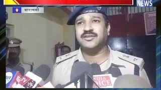जिला कारागार में डीएम और एसएसपी की छापेमारी || ANV NEWS VARANSI - NATIONAL