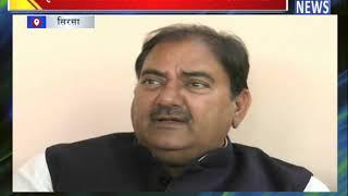 इनेलो नेता अभय चौटाला ने की प्रेस वार्ता || ANV NEWS SIRSA - HARYANA