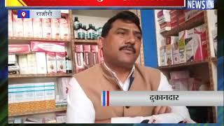 राजौरी के बस अड्डे की हालत खस्ता || ANV NEWS RAJOURI - NATIONAL