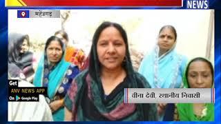 जनस्वास्थ्य विभाग ने किया समस्या का समाधान || ANV NEWS MAHENDERGARH - HARYANA