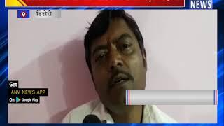 सोशल मीडिया पर पोस्ट करना पड़ा मंहगा || ANV NEWS DINDORI - NATIONAL
