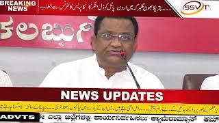 SSV TV Urdu News 30 03 2019