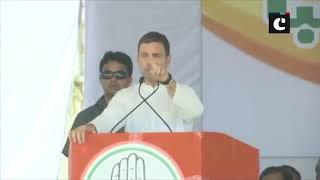 We will deliver NYAY scheme like we delivered MGNREGA- Rahul Gandhi