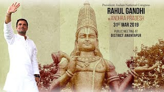 LIVE- Congress President Rahul Gandhi addresses public meeting in Anantapur, Andhra Pradesh