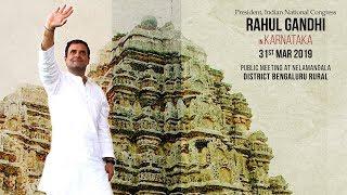 LIVE- Congress President Rahul Gandhi addresses public meeting in  Nelamangala, Karnataka