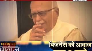 क्या है BJP का 'GANDHI NAGAR' फैक्टर ?