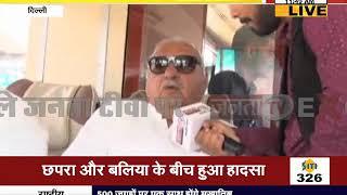 HARYANA के पूर्व CM BHUPINDER SINGH HOODA ने कहा लोग चाहते हैं सत्ता परिवर्तन