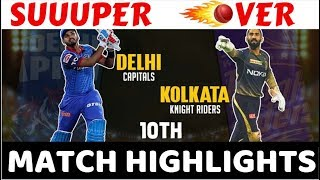 IPL 2019 DC Vs KKR- Kagiso Rabada shines as Delhi Capitals win in super over | INDIAVOICE