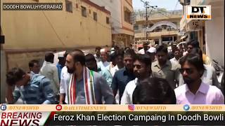Feroz Khan Election Campaign In Old City | DT NEWS