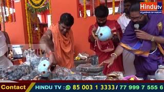 siddipet jila srinagar colony lo dhakshana mukha aanjaneya swami