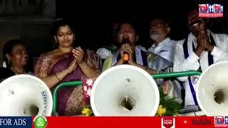 VISAKHA ANAKAPALLI YSRCP MP CANDIDATE SATHYAVATHI ELECTION CAMPAIGN