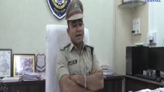 Morbi - caught following the implementation of Code of Conduct