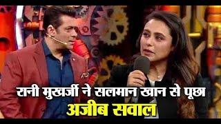 Biggboss11 Rani Mukherjee ask funny Question's from salman khan on weekend ka waar l Dainik Savera
