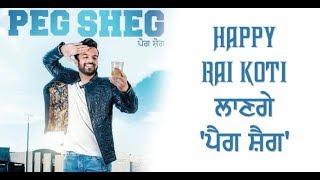 Happy Raikoti will amaze everyone with ' Peg Sheg ' | Dainik Savera