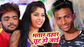 Bhojpuri picture hd video new 2019 ka gana