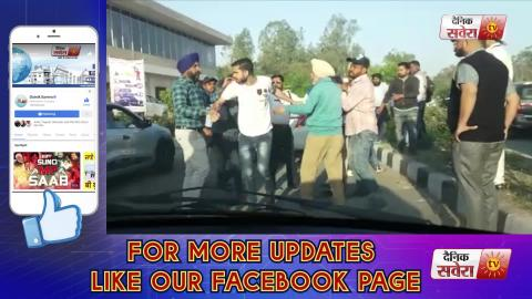 Amritsar-Jalandhar Highway पर Beas Toll Plaza के कर्मचारियों की गुंडागर्दी