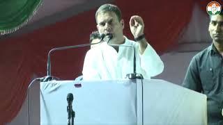 Congress President Rahul Gandhi addresses public meeting in Nelamangala, Karnataka
