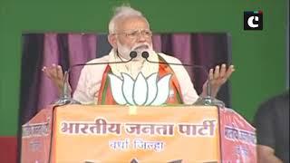 PM Modi slams Congress over 'Hindu terror' theory
