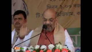 Under BJP led NDA govt, Rs 3 lakh crore have been given for the development of Assam- Shri Amit Shah
