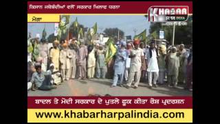 Moga : Farmer protest against Govt. at Moga