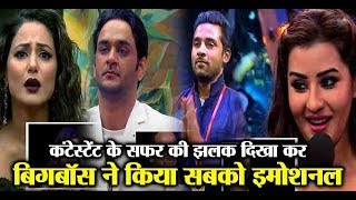 Bigg Boss 11: Contestants get emotional after seeing their journey Video l Dainik Savera