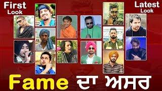 Punjabi Singers   Change In Looks   First Look   Latest Look   Dainik Savera