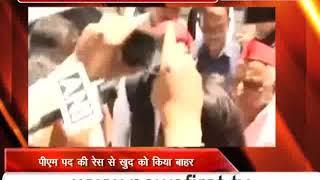 मैनपुरी में नामांकन किया मुलायम सिंह यादव, बोले पीएम पद की रेस से हूँ बहार
