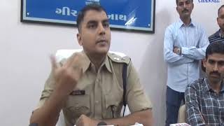 Girsomnath - Two accused arrested in fingerprinting loot