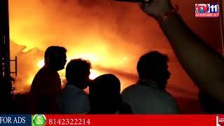 SANGAREDDY DIST BONTHAPALLY , MAJOR FIRE ACCIDENT IN SCRAP SHOP