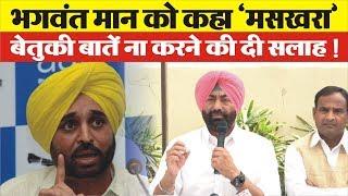 चंदा इकट्ठा करने के आरोपों पर बोले Sukhpal Khaira !