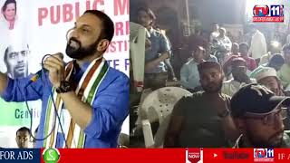 HYDERABAD CONGRESS MP CANDIDATE  FEROZ KHAN PUBLIC MEETING AT CHARMINAR,DARULSHIFA