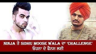 Ninja And Sidhu Moose Wala's 'Challenge' for his Fans | Dainik Savera