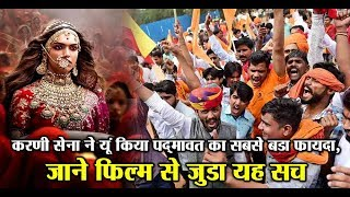 Look ! How Karni Sena made Pamaavat to earn more profit | Dainik Savera