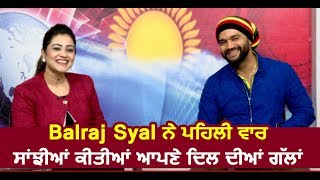 Exclusive Interview : Comedian Balraj Syal   First Time Opened His Heart   Dainik Savera